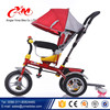Kids ride on cars toy China Tricycle for Baby /High quality and hot sale metal Kids Trike/Cheap Kids Tricycle with two seat