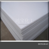 CNC White hdpe board, factory price of plastic sheet