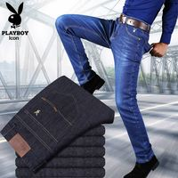 Cotton & Spandex Highly Stretch and Soft Denim Men's Stretch Slim Fit Biker Jeans