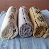 /product-detail/100-bamboo-fiber-bath-towels-wholesale-1609548973.html