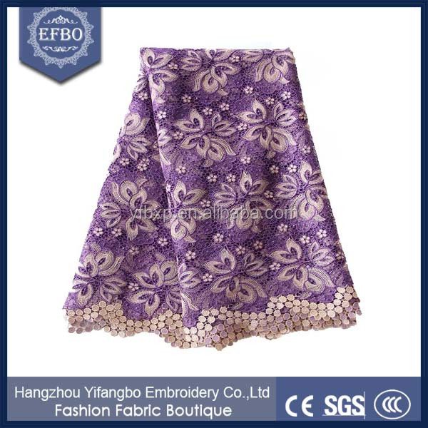 Nigeria lace fabrics high quality 2015 african guipure cord lace / Embroidery new arrivals swiss laces africa purple for Aso EBi
