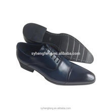 New classy leather pu best men business casual dress shoes