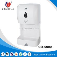 wall mounted Automatic High speed Hand dryer CD-690