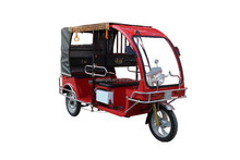 Fengshou Electric motorized three wheeler/open type electric /3 wheel motor bike electric