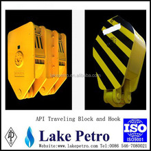 API standard Oil Drilling Rig Parts Traveling Block and Hook for sale