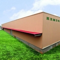 Economic high quality prefabricated steel structure poultry house from China