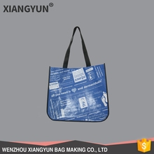 Promotional laminated tote shopping non woven bag price