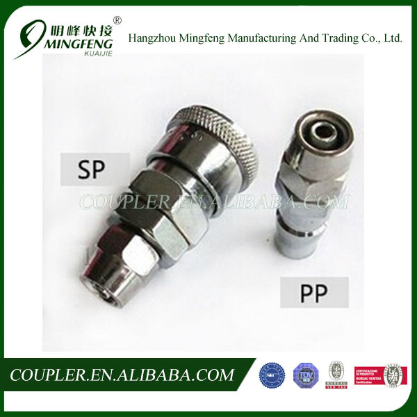 Japan Type Quick Coupling For Air Hose