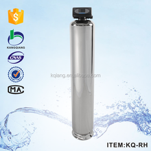 Stainless Steel Wall Mounted Water Softener