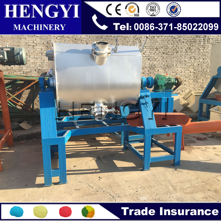 Small building material production lacquer mixer,dry mortar mixed machine,5-15 tons bentonite mixer
