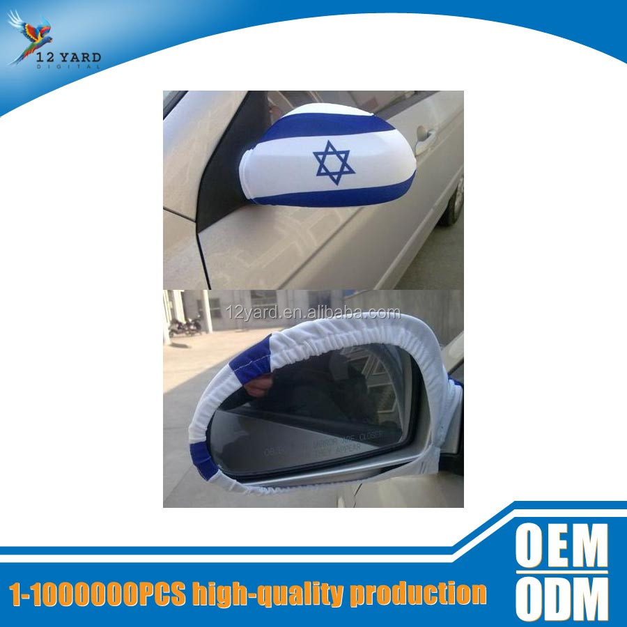 Custoize size Printing Israel national flag spandex knitted polyester car mirror cover
