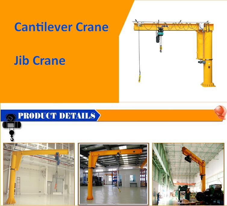 Jib Crane Licence : Pedestal jib crane portable design
