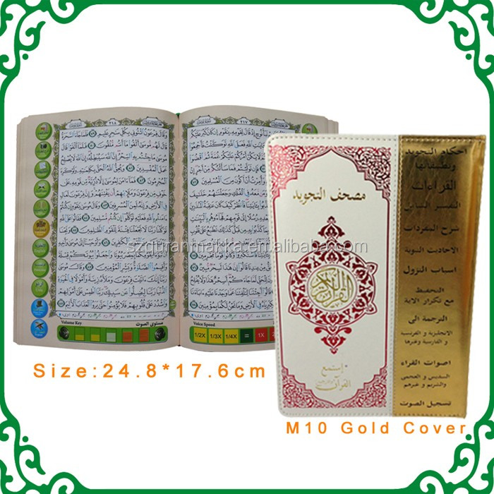 Quran readpen with big size Tajweed Quran word by word function