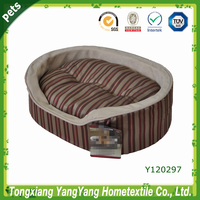 2015 yangyang new oval pet bed cuddle & winter dog bed
