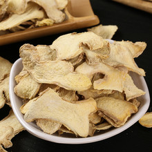 High quality new crop natural organic Chinese dehydrated ginger sliced for sale