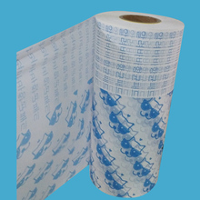customize printed 30gsm soft diaper raw material breathable PE Film