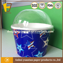 anhui free samples bottom price cartoon ice cream paper cup