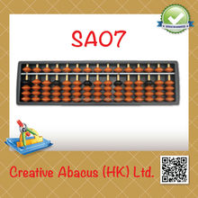 15 Rods Plastic Student Soroban Abacus
