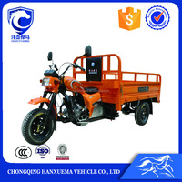 chongqing 3 wheel cargo tricycle with 150cc lifan engine