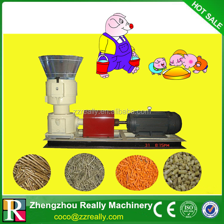 Factory supply poultry feed pellet mill/ machine to make animal food
