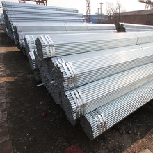 tianjin en 10225 welded tube cold roll square galvanized steel pipe
