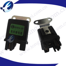 12v relay price in india