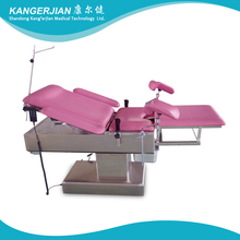 KDC-Y(pull type) Electrical Obstetric Birth Bed Gynecological Examining Chair Surgical Operating Table Medical Equipment