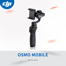 2017 hot sale 3 Axis Brushless Handheld Trending Products Mobile Phone Handheld Zenmuse Dji Osmo 3 Axis Gimbal