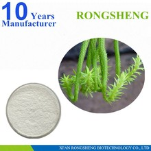 High Quality natural 98% 99% Huperzine A powder