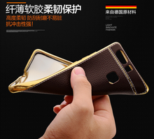 Electroplating litchi peel TPU mobile phone shell for huawei P9 imitation leather printing phone case