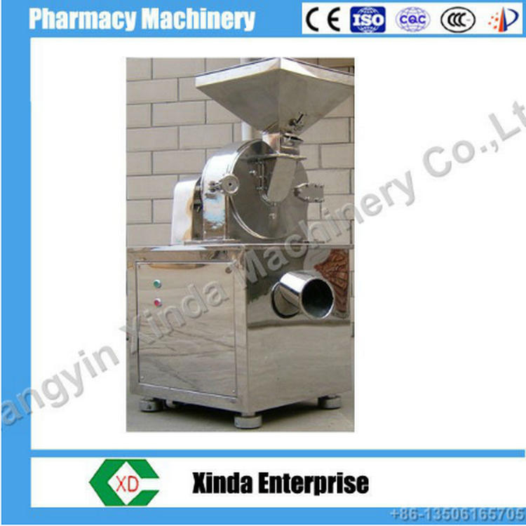 Quality Stainless Spice Powder Grinder from 20 years manufacturer
