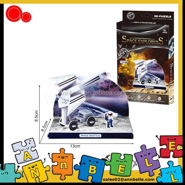 Kids educational toys diy outer space puzzle series 3D paper puzzle mix 4 items
