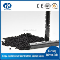 Easy Regeneration Coal-based Columnar Activated Carbon for purification