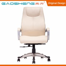 Multi-Functional Mechanism Executive Genuine Leather Office Chair