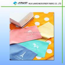 super water absorption microfiber cloth for home cleaning