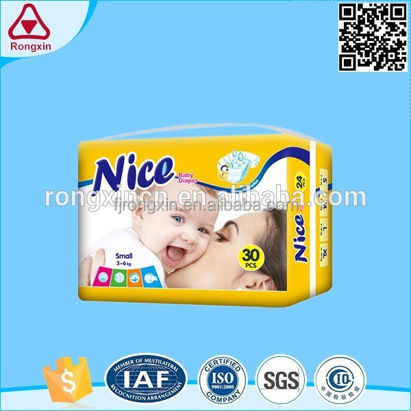 High Absorption Sleepy Baby Diapers In Bales Export to Africa