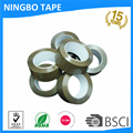 Brown Packing Tape Carton Sealing Tape Shipping Tape