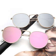 Stainless steel latest aviator mirror sunglasses promotional bulk sunglasses(SWTAA3254)