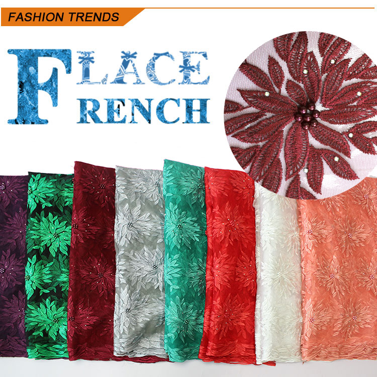 African french lace 5 yards fabric