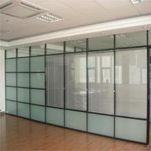 Office Partition/Aluminium Frame Glass Partition