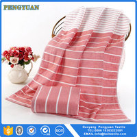 Pengyuan custom 100% cotton white and pink striped bath towel