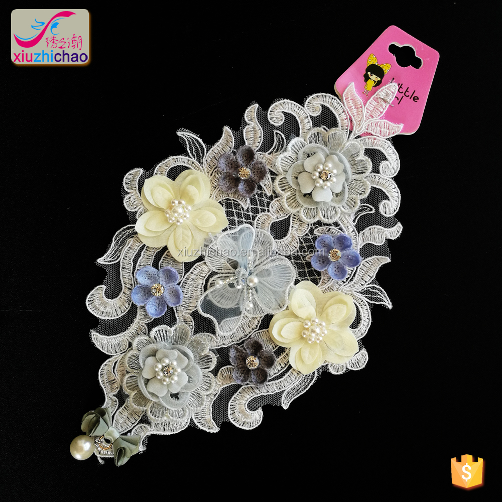 Fashion wholesale price handmade 3D flower beads applique for dress