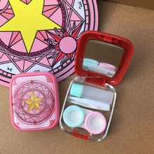 yellow star contact lens box pink colorful contact lens case/ box