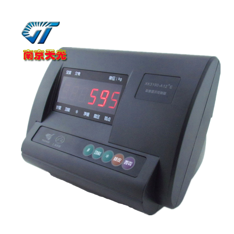 A12 floor weighing scale indicator for electronic scales