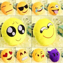 Pretty Soft cute Emoji Smile Emoticon Pretty Round Cushion Pillow Stuffed Plush <strong>Toy</strong>