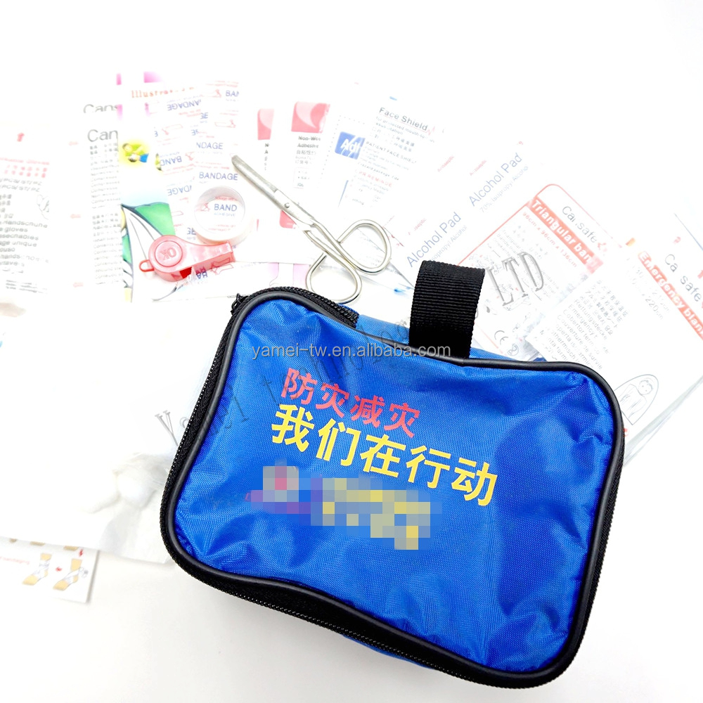 survival emergency first aid kit