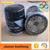 Chinese Manufacture Oil Filter High Quality