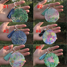 Handmade Customized Large Acrylic Imprint Disc Tassel Key Chains