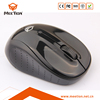 2017 Hot Selling 2.4g 3 button optical wireless mouse