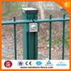 Nylofor 2D Fence/heavy duty wire fencing (868 fence)